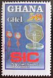 Poštovní známka Ghana 2007 Státní pojišťovna Mi# 3962