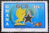 Poštovní známka Ghana 2007 Komerční banka Mi# 3954