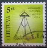 Poštovní známka Litva 2007 Dřevěná zvonice Mi# 944