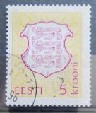 Poštovní známka Estonsko 1996 Státní znak Mi# 210 b