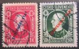 Poštovní známky Slovensko 1939 Andrej Hlinka Mi# 24-25
