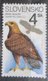 Poštovní známka Slovensko 1994 Orel skalní Mi# 195