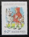 Poštovní známka Maďarsko 1985 Červená karkulka Mi# 3746