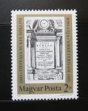 Poštovní známka Maďarsko 1985 Tótfalusiho bible, 300. výročí Mi# 3748