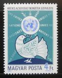 Poštovní známka Maďarsko 1985 OSN, 40. výročí Mi# 3787