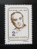 Poštovní známka Maďarsko 1985 István Ries Mi# 3796