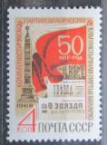 Poštovní známka SSSR 1968 Komunistická strana Běloruska, 50. výročí Mi# 3575