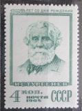 Poštovní známka SSSR 1968 Ivan Turgeněv, spisovatel Mi# 3542