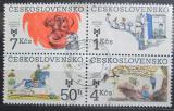 Poštovní známky Československo 1983 Ilustrace dětských knih Mi# 2723-26