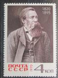 Poštovní známka SSSR 1970 Bedřich Engels Mi# 3775