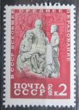 Poštovní známka SSSR 1970 Socha Lenin a děti Mi# 3796