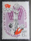 Poštovní známka SSSR 1976 LOH Montreal, basketbal Mi# 4479