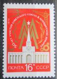 Poštovní známka SSSR 1972 Lipský veletrh Mi# 3986