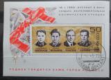 Poštovní známka SSSR 1969 Kosmonauti Mi# Block 54