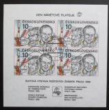 Poštovní známky Československo 1988 Interkosmos s nápisem Mi# Block 84