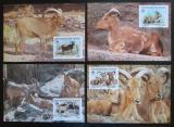 Maxikarty Čad 1988 Paovce hřivnatá, WWF 074 Mi# 1171-74