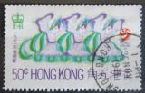 Poštovní známka Hongkong 1971 Tanečníci Mi# 259