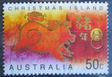 Poštovní známka Vánoční ostrov 2007 Rok prasete Mi# 585
