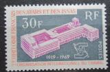 Poštovní známka Afars a Issas 1969 Budova ILO Mi# 33