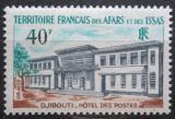 Poštovní známka Afars a Issas 1970 Hlavní pošta Džibuti Mi# 35