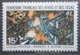 Poštovní známka Afars a Issas 1971 Geologie, bazalt Mi# 56 Kat 7€
