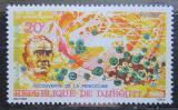 Poštovní známka Džibutsko 1980 Alexander Fleming Mi# 283