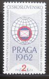 Poštovní známka Československo 1961 Výstava Praga Mi# 1251