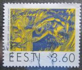 Poštovní známka Estonsko 1998 Juhan Jaik, spisovatel Mi# 332