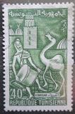 Poštovní známka Tunisko 1959 Festival Mi# 532