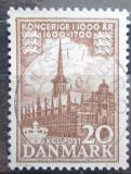 Poštovní známka Dánsko 1955 Kodaňská burza Mi# 346