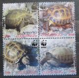 Poštovní známky Arménie 2007 Želva stepní, WWF Mi# 561-64