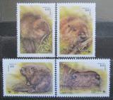 Poštovní známky Bělorusko 1995 Bobr, WWF 187 Mi# 96-99