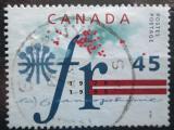Poštovní známka Kanada 1995 Symbolika Mi# 1525