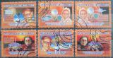Poštovní známky Guinea 2007 Průzkum Marsu Mi# 5289-94