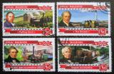 Poštovní známky Maledivy 2015 Parní lokomotivy Mi# 5500-03 Kat 11€