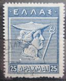 Poštovní známka Řecko 1922 Hermes Mi# 207 Kat 6€