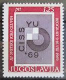 Poštovní známka Jugoslávie 1969 Olympiáda hluchoněmých Mi# 1342