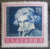 Poštovní známka Bulharsko 1970 Ludwig van Beethoven Mi# 2050