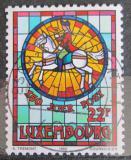 Poštovní známka Lucembursko 1992 Pošta, 150. výročí Mi# 1303