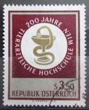 Poštovní známka Rakousko 1968 Veterinární VŠ Mi# 1259