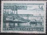 Poštovní známka Rakousko 1971 Ocelárna v Linci Mi# 1375