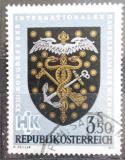 Poštovní známka Rakousko 1971 Kongres obchodní komory Mi# 1358