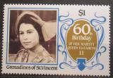 Poštovní známka Svatý Vincenc Gren. 1986 Královna Alžběta II. Mi# 475