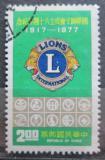 Poštovní známka Taiwan 1977 Lions Intl., 60. výročí Mi# 1213