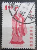 Poštovní známka Taiwan 1972 Tradiční kostým Mi# 916