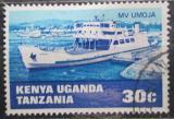 Poštovní známka K-U-T 1969 Loď Umoja Mi# 181