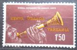 Poštovní známka K-U-T 1970 Hudební nástroj Nzomari Mi# 199