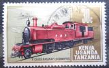 Poštovní známka K-U-T 1971 Lokomotiva Mi# 217