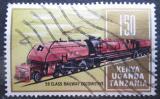 Poštovní známka K-U-T 1971 Lokomotiva Mi# 219