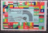 Poštovní známka K-U-T 1972 Vlajky Mi# 230